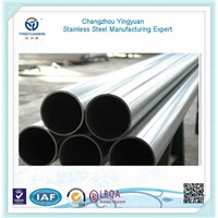 A213 high precision cold drawn seamless steel tube