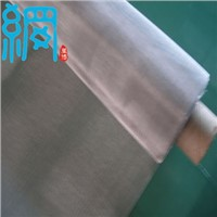 50 mesh twill weave wire screen