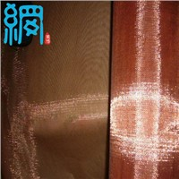 16 Copper Wire mesh