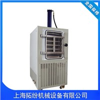 Freeze drying machine for production