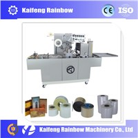 Automatic Transparent Film Packing Machine