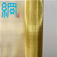 plain weave brass wire mesh