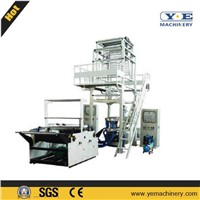 China PE Double Layer Co-Extrusion Film Blowing Machine (2SJ)