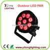 Cheap Price 9x15W RGBAW 5in1 Waterproof Outdoor Light