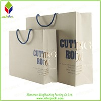 Elegant Hot Stamping Printing Paper Shopping Bag