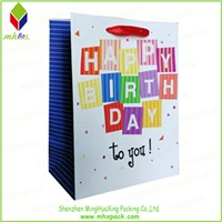 Birthday Gift Packaging Cardboard Bag