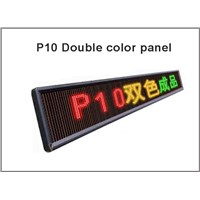 P10 RG led module Double Color Semioutdoor waterproof 320*160mm Scrolling Message Text LED Sign