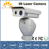 2km night vision  PTZ IR Laser security Camera