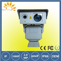 1km  night vision IR Laser PTZ Camera