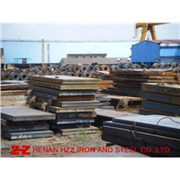 2HGr42|2HGr50|Offshore Structural Steel Plate|  Steel Plate