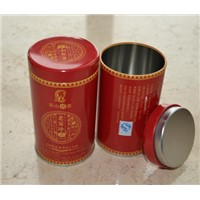 excellent quality and reasonable price Beautiful And High Quality Tin Box