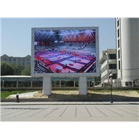 Outdoor LED Display Screen, P16