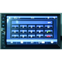 Car MP5 Bluetooth, Radio, GPS, Remote Control, USB/SD/Aux-in