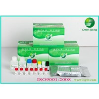 LSY-10028 Aflatoxins B1 ELISA test kit