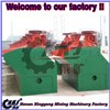 High Quality Copper Ore Flotation cell and Froth Flotation Machine For Sale