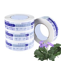 Yuanjinghe Custom Printed Packaging Tape Strong Packing Shipping Tape Manufacturer