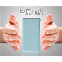 AiL 2016 New Free Sample Card Series P9-P Power Bank