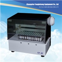 Laboratory automatic program controlled digestion system