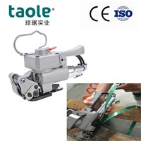 AQD-19 Automatic Strapping Machine pneumatic driving and PET tapes