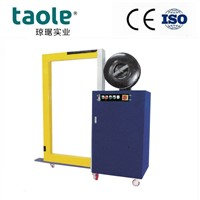Good Quality Strapping Machine Price ,Fully Automatic Strapping Machine