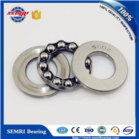 NSK Big Discount Separate Thrust Ball Bearing Tianjin 51111