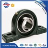 ASAHI Pillow Block Bearing P205 Bearing Made in Japan