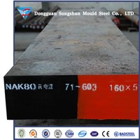 China supplier forged mould steel NAK80 steel sheet