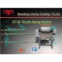 MT-60Noodles Machine for commercial