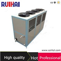 Best Quality Air Cooled Water Chiller