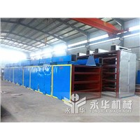 Chain conveyor dryer for briquettes drying