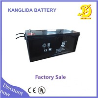 solar energy products12v200ah battery