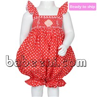 Adorable seashell hand smocked girl bubble - BB248