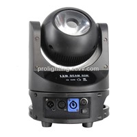 china 2016 new products ayrton 60w led beam moving head light