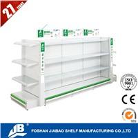 JIEBAO COMESTIC GLASS SHELF 25KG/LAYER