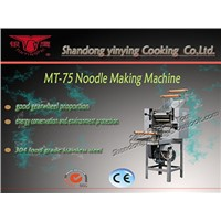 MT-75 Noodles Machine for Home