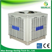 Maxesc Garment Factory Industrial Desert Air Conditioning with CE