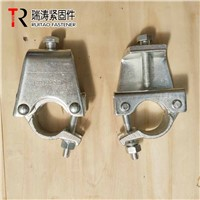 British Type Drop Forged Girder scaffolding coupler / Beam Clamp / Gravelock Clamp