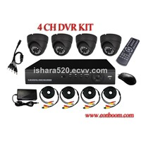 CCTV 4CH AHD DVR and Camera kit manufacturer