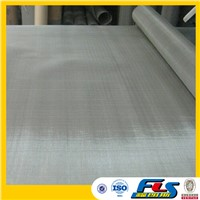 Pure Nickel Woven Wire Mesh(Ni-Cr),Nicke Wire Mesh 200 Mesh