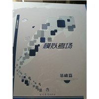 Thermal CTP Plate--Commercial Printing