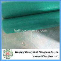 manufacture pvc fiberglass window screens 18x16 110gsm