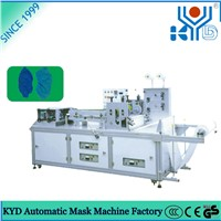Non woven (PE) Shoe Cover Making Machine