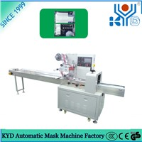 Face Mask Packaging Machine with Pillow Type