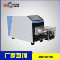 Coaxial Cable Wire Cutting Stripping Machine Coaxial Wire Stripper With Simple Operation