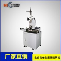 Full Automatic Terminal Crimping Machine Wire Twisting Function(Single Head)