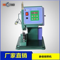 Mute Wire Splicing Connect Copper Wire Joint Machine Copper Welding Machine