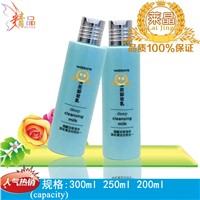 china sales export cosmetic personal skin care toner lotion cream plastic pet packaging bottle