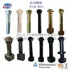 High Tensile Track Bolt for Railway Fishplate