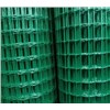 "4"" X 2"" PVC CoatedWelded Wire Mesh/ Panel /Galvanized Welded Wire Mesh"