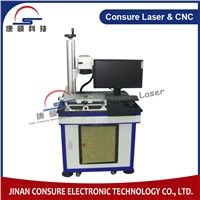 20W fiber laser marking machine for metal engraving
